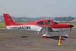 MOR1(新アカウント)さんが、宮崎空港で撮影した航空大学校 SR22の航空フォト(写真)