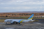 ポークさんが、新千歳空港で撮影したAIR DO 767-33A/ERの航空フォト(写真)