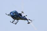 totsu19さんが、明野駐屯地で撮影した陸上自衛隊 TH-480Bの航空フォト(写真)