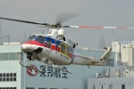 Soraya_Projectさんが、東京ヘリポートで撮影した国土交通省 地方整備局 412EPの航空フォト(写真)