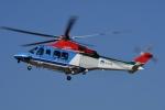 ブルーさんさんが、朝日航洋川越メンテナンスセンターで撮影した新潟県消防防災航空隊 AW139の航空フォト(飛行機 写真・画像)