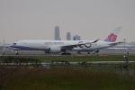 Timothyさんが、成田国際空港で撮影したチャイナエアライン A350-941XWBの航空フォト(写真)