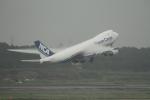 空旅さんが、成田国際空港で撮影した日本貨物航空 747-8KZF/SCDの航空フォト(写真)