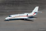 みなかもさんが、羽田空港で撮影した朝日航洋 680 Citation Sovereignの航空フォト(写真)