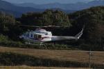 endress voyageさんが、岡山空港で撮影した四国航空 412EPの航空フォト(写真)