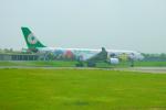Ryunさんが、台湾桃園国際空港で撮影したエバー航空 A330-302Xの航空フォト(飛行機 写真・画像)