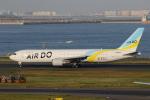 wingace752さんが、羽田空港で撮影したAIR DO 767-33A/ERの航空フォト(写真)