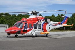 ブルーさんさんが、朝日航洋札幌航空支社石狩基地で撮影した札幌市消防局消防航空隊 AW139の航空フォト(飛行機 写真・画像)