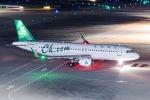 契丹さんが、羽田空港で撮影した春秋航空 A320-214の航空フォト(写真)