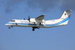 TAKAHIDEさんが、新潟空港で撮影した海上保安庁 DHC-8-315 Dash 8の航空フォト(写真)