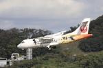 m_aereo_iさんが、福岡空港で撮影した日本エアコミューター ATR-42-600の航空フォト(写真)