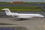 Chofu Spotter Ariaさんが、羽田空港で撮影したバーレーン王室航空 G-IV Gulfstream IV-SPの航空フォト(飛行機 写真・画像)