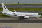 Chofu Spotter Ariaさんが、羽田空港で撮影したアラブ・ウイングス 737-7GJ BBJの航空フォト(飛行機 写真・画像)
