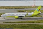 Chofu Spotter Ariaさんが、関西国際空港で撮影したジンエアー 737-8B5の航空フォト(写真)