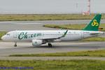 Chofu Spotter Ariaさんが、関西国際空港で撮影した春秋航空 A320-214の航空フォト(飛行機 写真・画像)