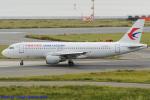 Chofu Spotter Ariaさんが、関西国際空港で撮影した中国東方航空 A320-214の航空フォト(飛行機 写真・画像)