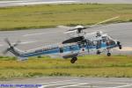 Chofu Spotter Ariaさんが、関西国際空港で撮影した海上保安庁 EC225LP Super Puma Mk2+の航空フォト(飛行機 写真・画像)