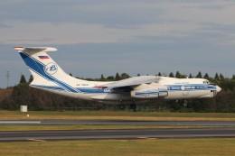 YASKYさんが、成田国際空港で撮影したヴォルガ・ドニエプル航空 Il-76TDの航空フォト(飛行機 写真・画像)