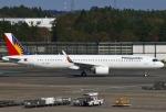 あしゅーさんが、成田国際空港で撮影したフィリピン航空 A321-271NXの航空フォト(写真)