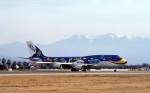 LEVEL789さんが、松山空港で撮影した全日空 747-481(D)の航空フォト(写真)