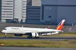 チョロ太さんが、羽田空港で撮影したフィリピン航空 A350-941XWBの航空フォト(写真)