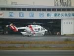 ヒコーキグモさんが、高松空港で撮影した四国航空 BK117C-1の航空フォト(写真)