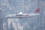 かずまっくすさんが、台北松山空港で撮影した遠東航空 ATR-72-600の航空フォト(写真)
