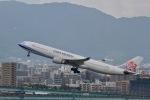 344さんが、福岡空港で撮影したチャイナエアライン A330-302の航空フォト(写真)