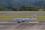 344さんが、広島空港で撮影した日本航空 737-846の航空フォト(写真)