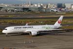 菊池 正人さんが、羽田空港で撮影した日本航空 A350-941XWBの航空フォト(写真)
