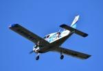 おぶりがーどさんが、松本空港で撮影した日本法人所有 PA-28-140 Cherokeeの航空フォト(写真)
