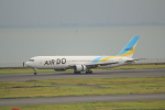 keitsamさんが、羽田空港で撮影したAIR DO 767-33A/ERの航空フォト(写真)