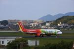 ansett747さんが、福岡空港で撮影したベトジェットエア A321-271Nの航空フォト(写真)