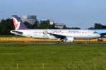 キットカットさんが、成田国際空港で撮影したマカオ航空 A320-232の航空フォト(写真)