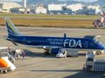 ランチパッドさんが、名古屋飛行場で撮影したフジドリームエアラインズ ERJ-170-200 (ERJ-175STD)の航空フォト(写真)