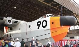 OMAさんが、岩国空港で撮影した海上自衛隊 US-1Aの航空フォト(写真)