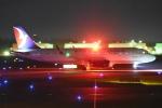 木人さんが、成田国際空港で撮影したマカオ航空 A320-232の航空フォト(写真)