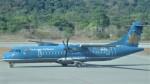 westtowerさんが、コンダオ空港で撮影したベトナム航空 ATR-72-500 (ATR-72-212A)の航空フォト(写真)
