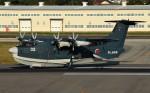 青い翼に鎧武者マークの!さんが、名古屋飛行場で撮影した海上自衛隊 US-2の航空フォト(写真)