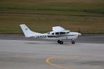 もぐ3さんが、新潟空港で撮影したいであ T206H Turbo Stationairの航空フォト(写真)