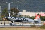 bakさんが、岐阜基地で撮影したパスファインダー EA-300SCの航空フォト(写真)