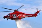 takaRJNSさんが、立川飛行場で撮影した東京消防庁航空隊 AW139の航空フォト(写真)