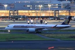 Hiro-hiroさんが、羽田空港で撮影したシンガポール航空 A350-941の航空フォト(飛行機 写真・画像)