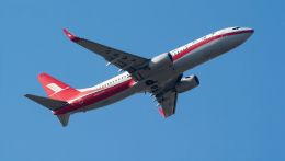 coolinsjpさんが、青島流亭国際空港で撮影した上海航空 737-89Pの航空フォト(飛行機 写真・画像)