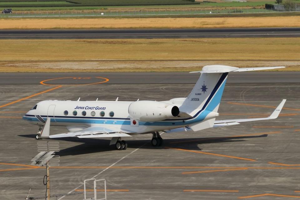 EosR2さんの海上保安庁 Gulfstream Aerospace G-V (JA500A) 航空フォト