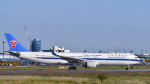 パンダさんが、成田国際空港で撮影した中国南方航空 A330-323Xの航空フォト(飛行機 写真・画像)