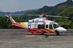 ブルーさんさんが、静岡ヘリポートで撮影した鳥取県消防防災航空隊 AW139の航空フォト(写真)