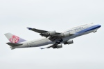 あおいそらさんが、那覇空港で撮影したチャイナエアライン 747-409の航空フォト(写真)