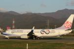 tombowさんが、山形空港で撮影したチャイナエアライン 737-8SHの航空フォト(写真)