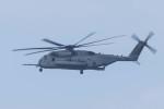 Koenig117さんが、嘉手納飛行場で撮影したアメリカ海兵隊 CH-53E/53K/MH-53Eの航空フォト(写真)